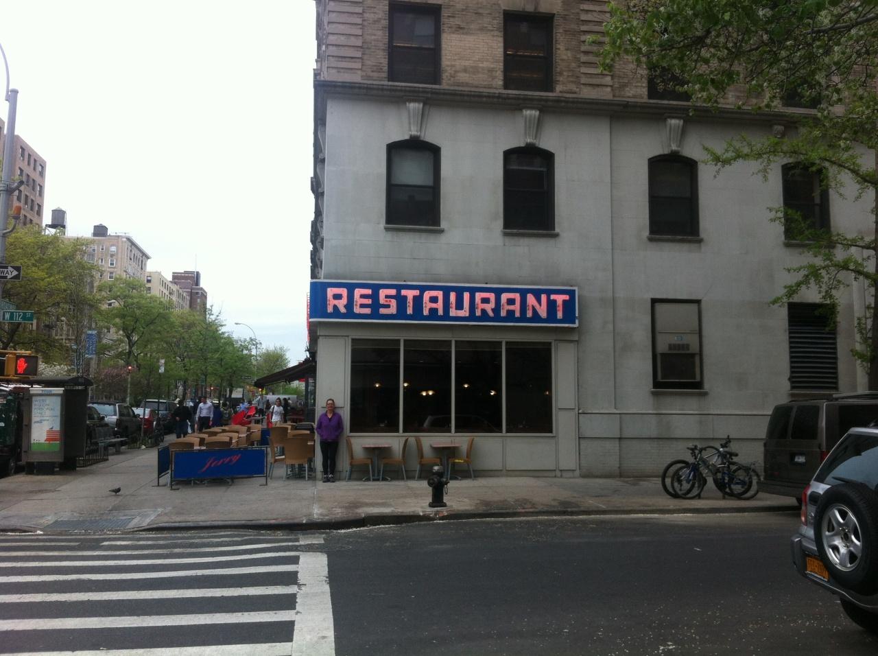 New York! My Bite of The BigApple